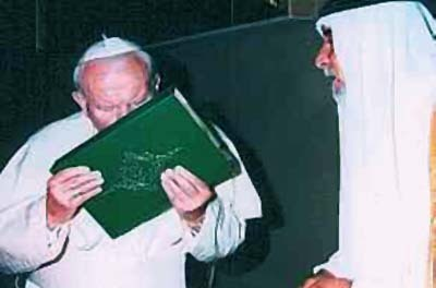 jp 2 kisses koran
