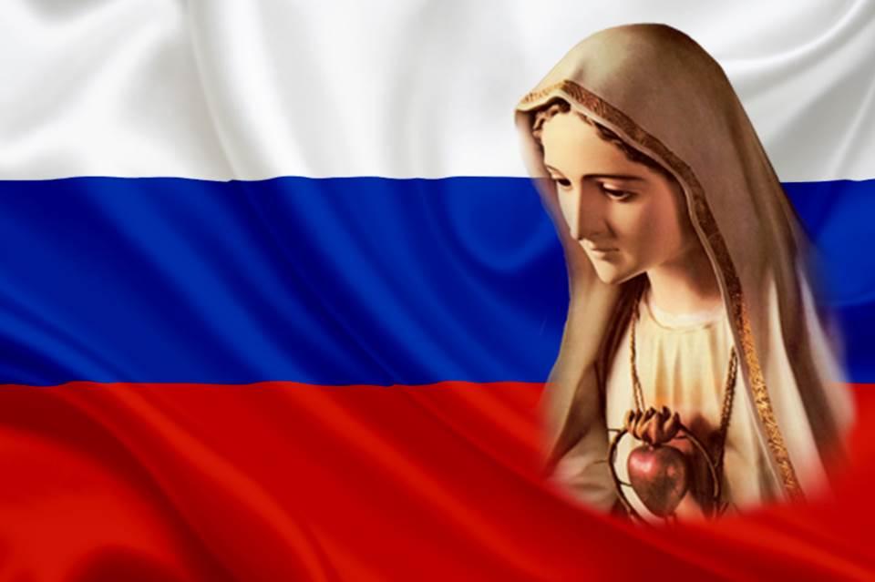 BEWARE Russia