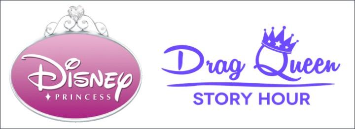 DQSH Logo