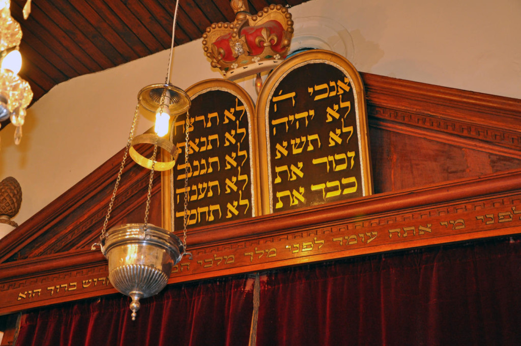 Synagogue Ark